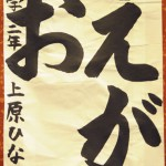 36sasakawa1