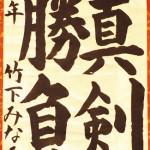 36sasakawa3