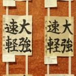 36tokusen2