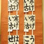 tokusen1