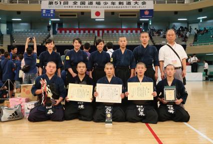 51-c-3-kikuchi