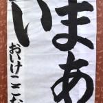 sasakawa2